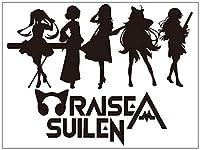 RAISE A SUILEN カッティングステッカー〈L〉黒