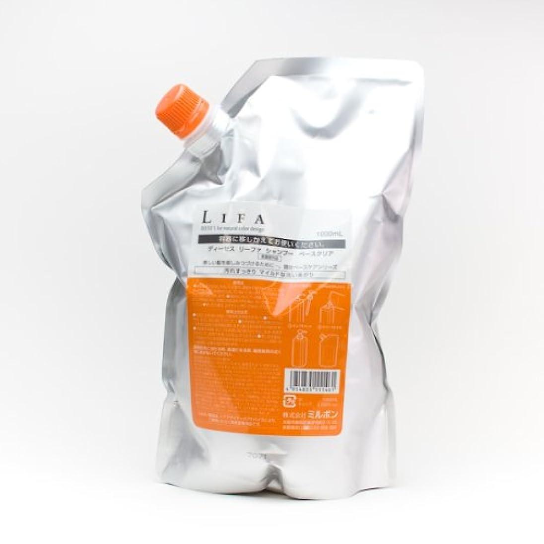 に応じて消毒する肥沃なディーセス リーファ ベースクリア 1Lパック