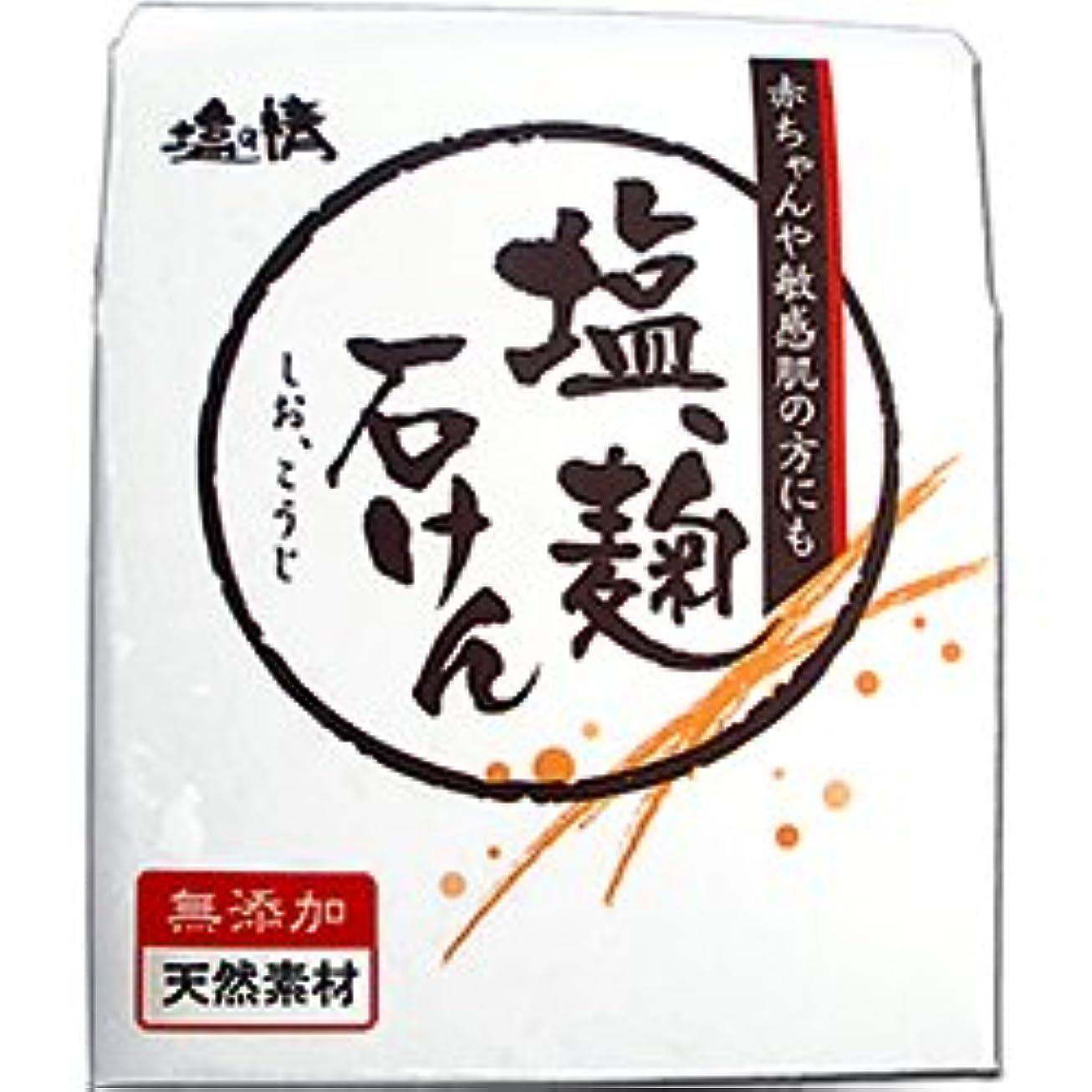 可塑性篭覚えている【ダイムヘルスケア】塩の精 塩、麹石けん(しお、こうじせっけん) 無添加?天然素材 80g ×10個セット