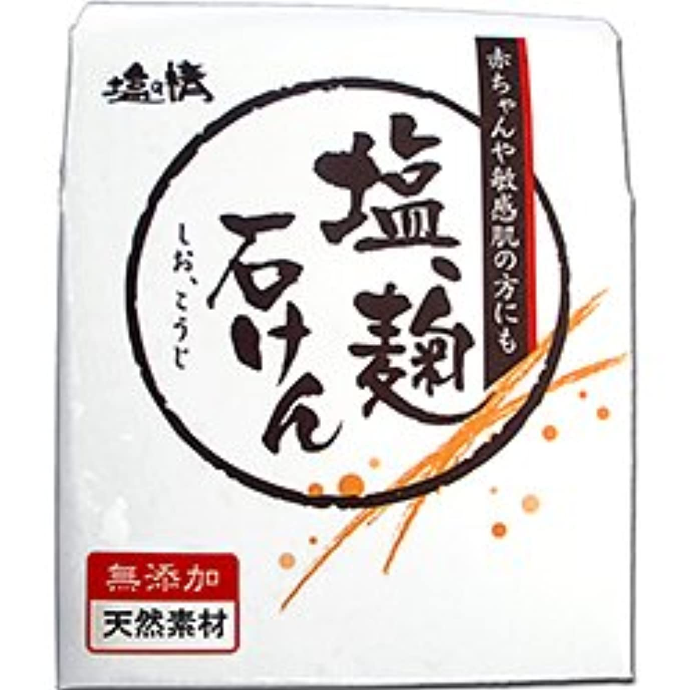 軽蔑する毎週三角形【ダイムヘルスケア】塩の精 塩、麹石けん(しお、こうじせっけん) 無添加?天然素材 80g ×5個セット