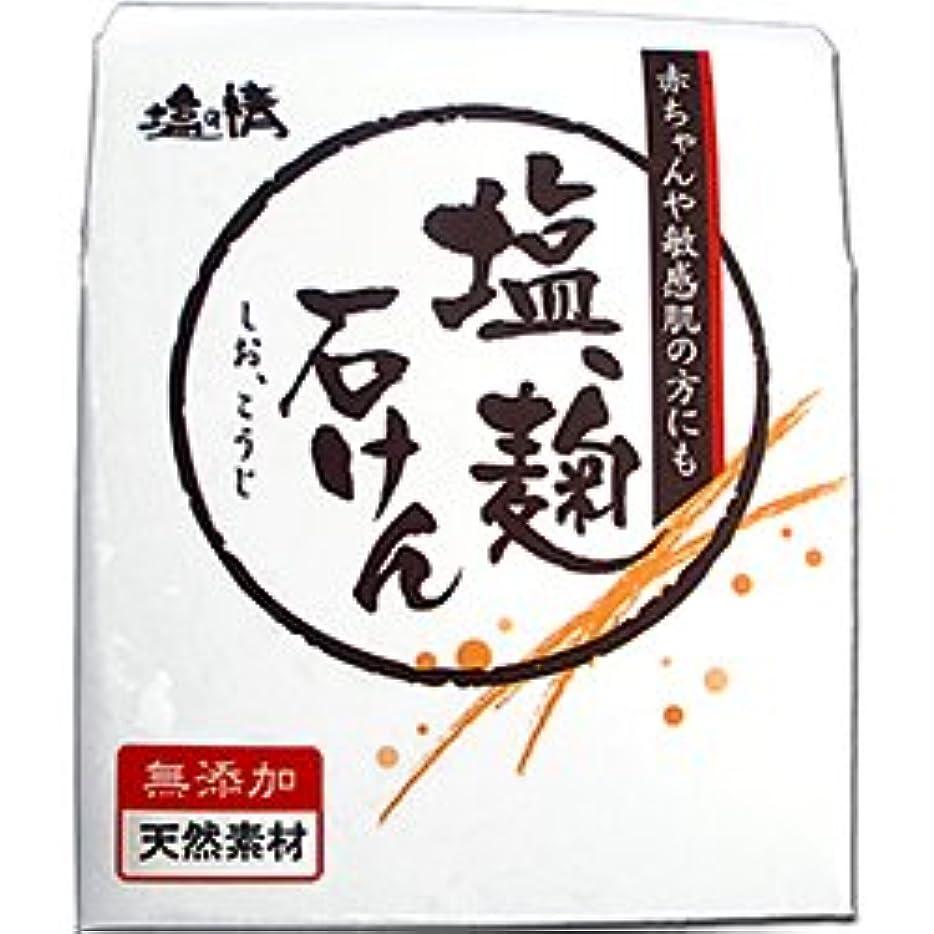 慈善困難最初【ダイムヘルスケア】塩の精 塩、麹石けん(しお、こうじせっけん) 無添加?天然素材 80g ×10個セット