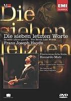 Seven Last Words [DVD]