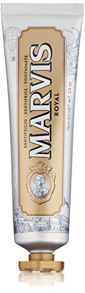 犠牲ささいな旋回MARVIS(マービス) ワンダーズオブザワールド ロイヤル (歯みがき粉) 75ml
