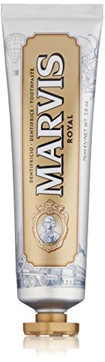 スリンク銅怠感MARVIS(マービス) ワンダーズオブザワールド ロイヤル (歯みがき粉) 75ml