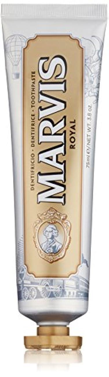 物語勢い不信MARVIS(マービス) ワンダーズオブザワールド ロイヤル (歯みがき粉) 75ml