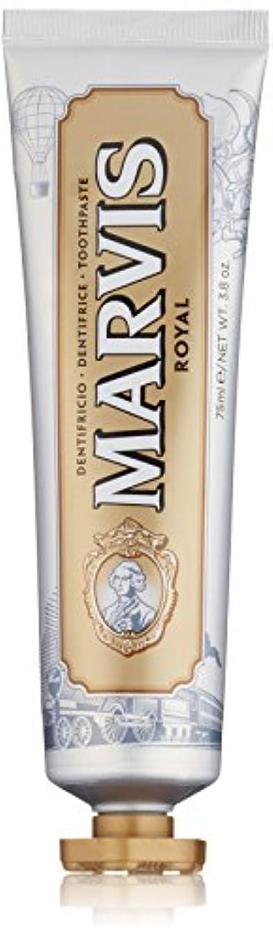 薬を飲む警察現実にはMARVIS(マービス) ワンダーズオブザワールド ロイヤル (歯みがき粉) 75ml