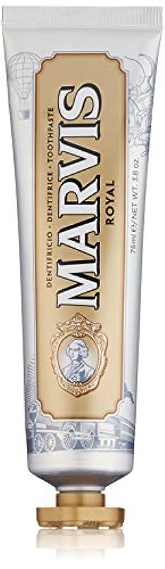 MARVIS(マービス) ワンダーズオブザワールド ロイヤル (歯みがき粉) 75ml