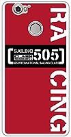 sslink g07/g07+ gooのスマホ Covia ハードケース ca1319-5 ロゴ 505 看板 スマホ ケース スマートフォン カバー カスタム ジャケット