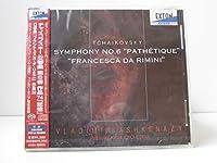 チャイコフスキー:交響曲第6番「悲愴」/幻想曲「フランチェスカ・ダ・ロミニ」(CD&SACD HYBRID)