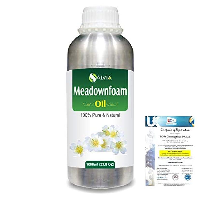 彼ら野な決定するMeadowfoam Seed (Limnanthes alba)100% Natural Pure Carrier Oil 1000ml/33.8fl.oz.