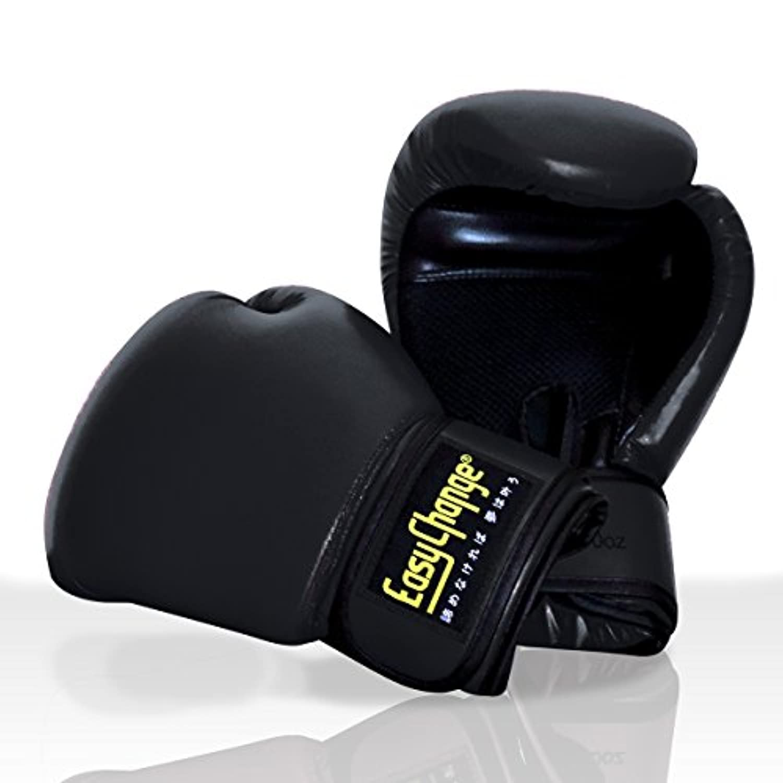 EasyChange ボクシンググローブ boxing gloves 【安心の日本メーカー】 立体構造 プレミアムPUレザー
