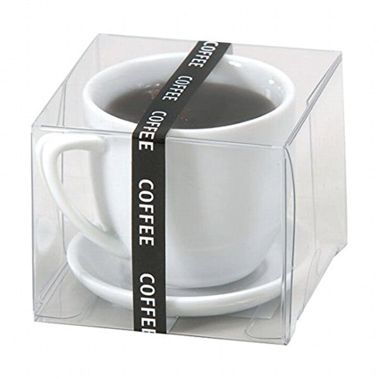 テクスチャーどこにも試用カメヤマキャンドル(kameyama candle) ホットコーヒー キャンドル