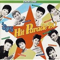 '60Sヒットパレード20