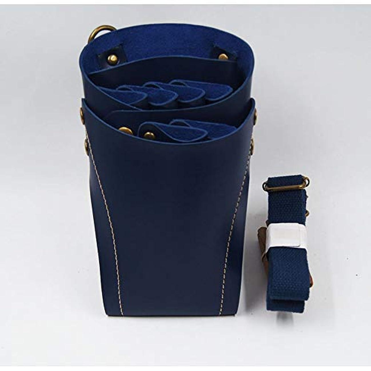 ロゴ縮れたジェットウエストショルダーベルトリベットクリップバッグすべての革床屋はさみ理髪ホルスターポーチに最適 モデリングツール (色 : 青)