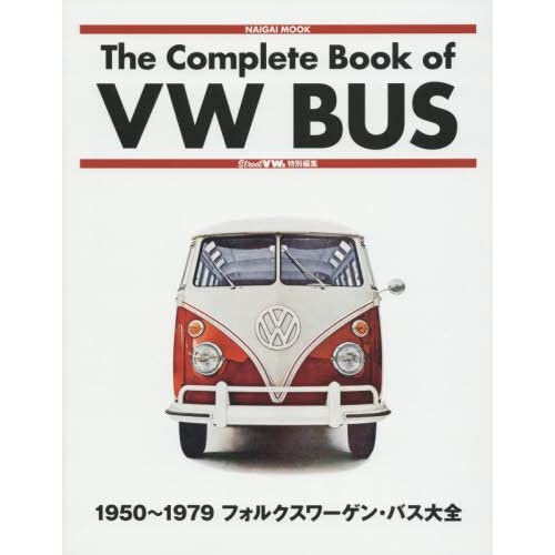 The Complete Book of VW BUS
