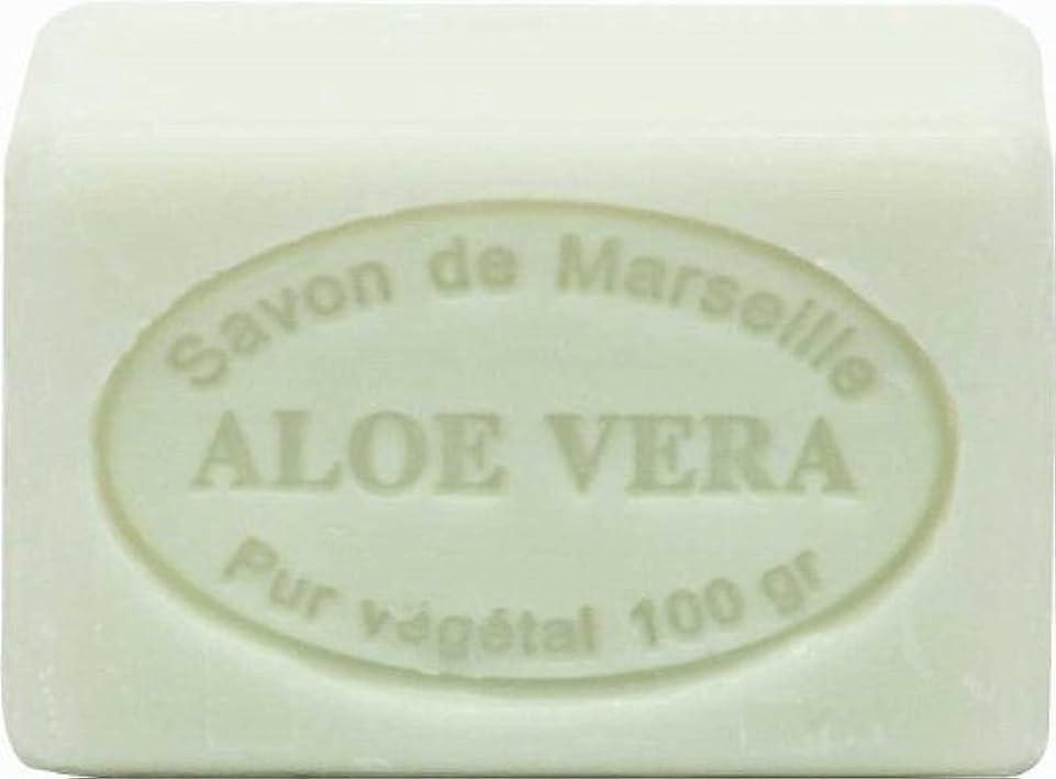 デザート紫の気味の悪いル?シャトゥラール ソープ 100g アロエ SAVON 100