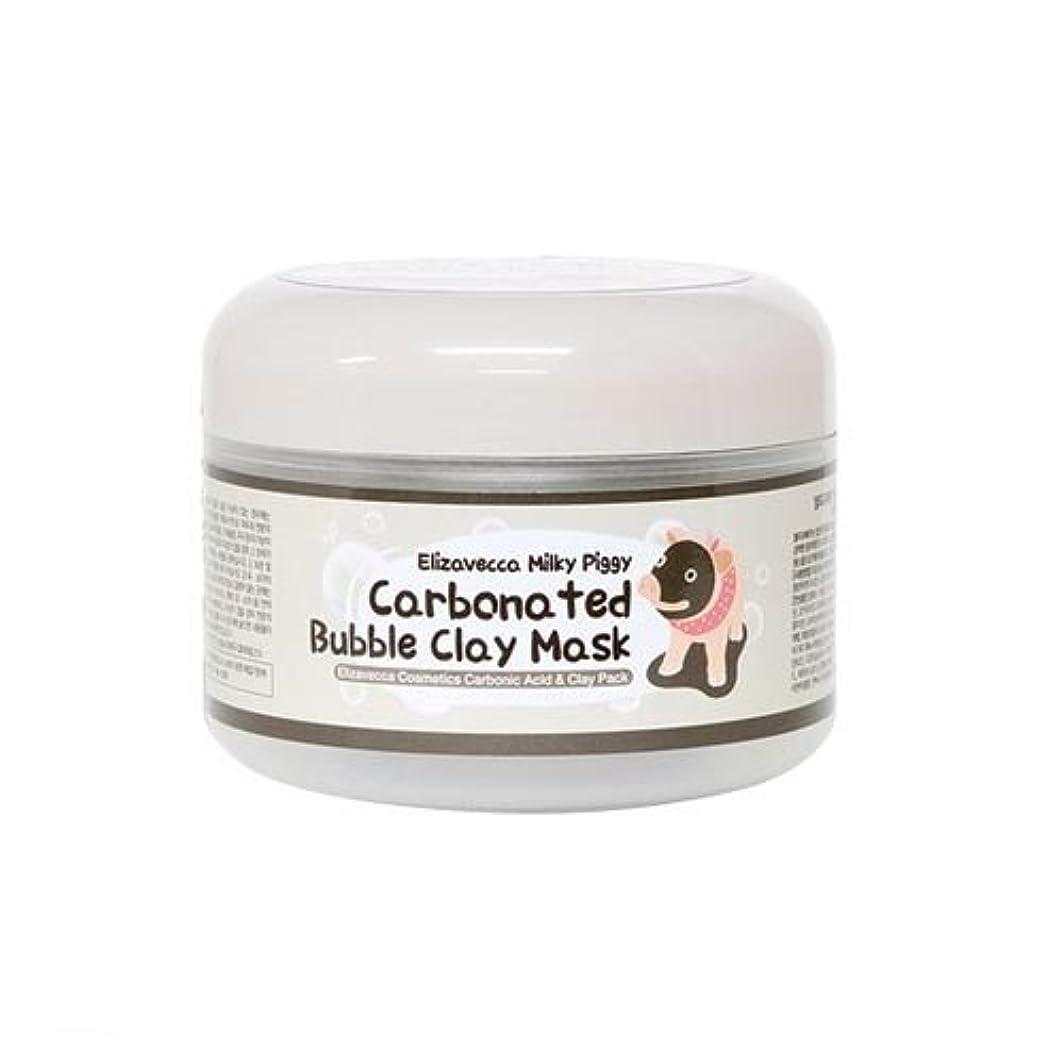 渦抗議なる(6 Pack) ELIZAVECCA Carbonated Bubble Clay Mask (並行輸入品)