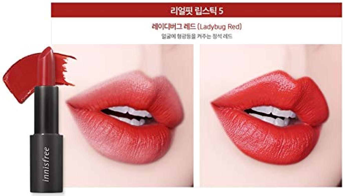 軍団カレンダースライム[イニスフリー] innisfree [リアル フィット リップスティック 3.1g - 2019 リニューアル] Real Fit Lipstick 3.1g 2019 Renewal [海外直送品] (05. レディバグ レッド (Ladybug Red))