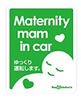 Seal&Sticker's キュートデザインのmaternity in Car マグネットステッカー sts-mat-mg-grn (グリーン)