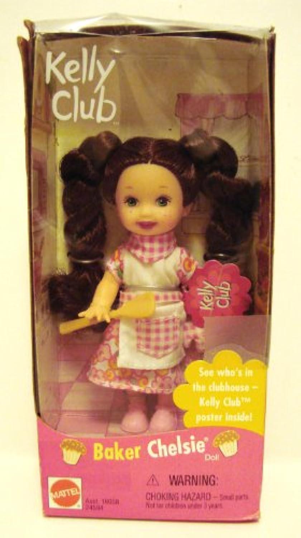 Barbie Kelly Doll - Baker Chelsie Doll (Kelly Club) by Mattel [並行輸入品]