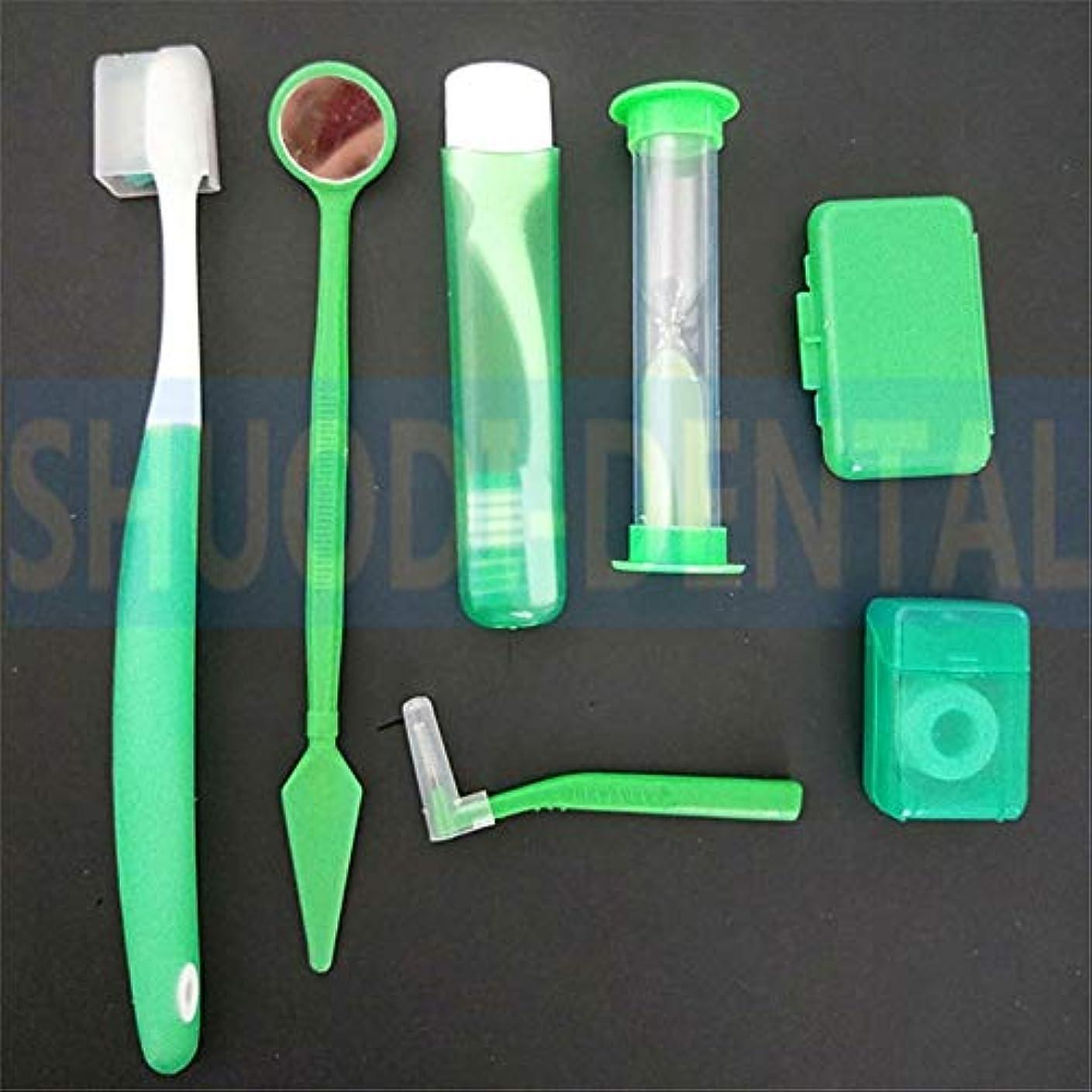 光沢のあるハイランドエトナ山ZHQI-HEAL 7個/セット歯科用歯列キットオーラルクリーニングケアフロス糸口ミラーホワイトニングツール082 (色 : Green)