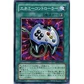 【遊戯王カード-ストラクチャーデッキ収録-】 エネミーコントローラーSD14-JP025-N