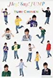 ステッカーシール 知念侑李 2008ー2009 Hey! Say! Jump-ing Tour '08-09 サイズ:約タテ22×ヨコ15cm ジャニーズグッズ