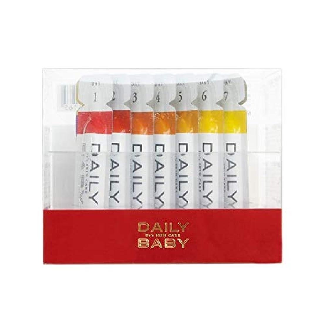 ドクターズ スキンケア デイリーベイビー クリアパッケージ (Dr's SKINCARE DAILY BABY)1week版(1箱14包×1箱)