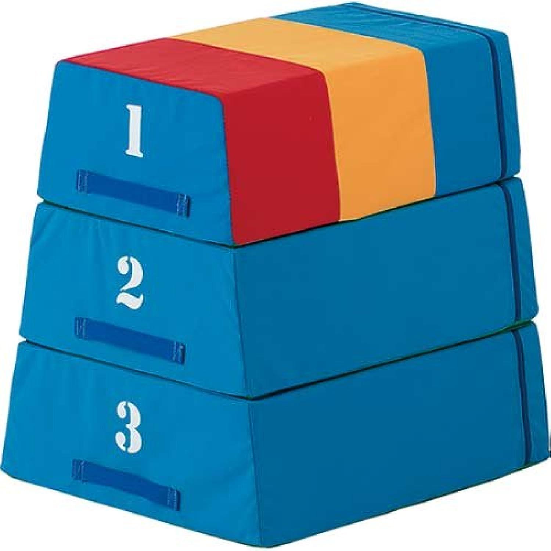 三和体育 ソフト跳箱V-3 S-9258