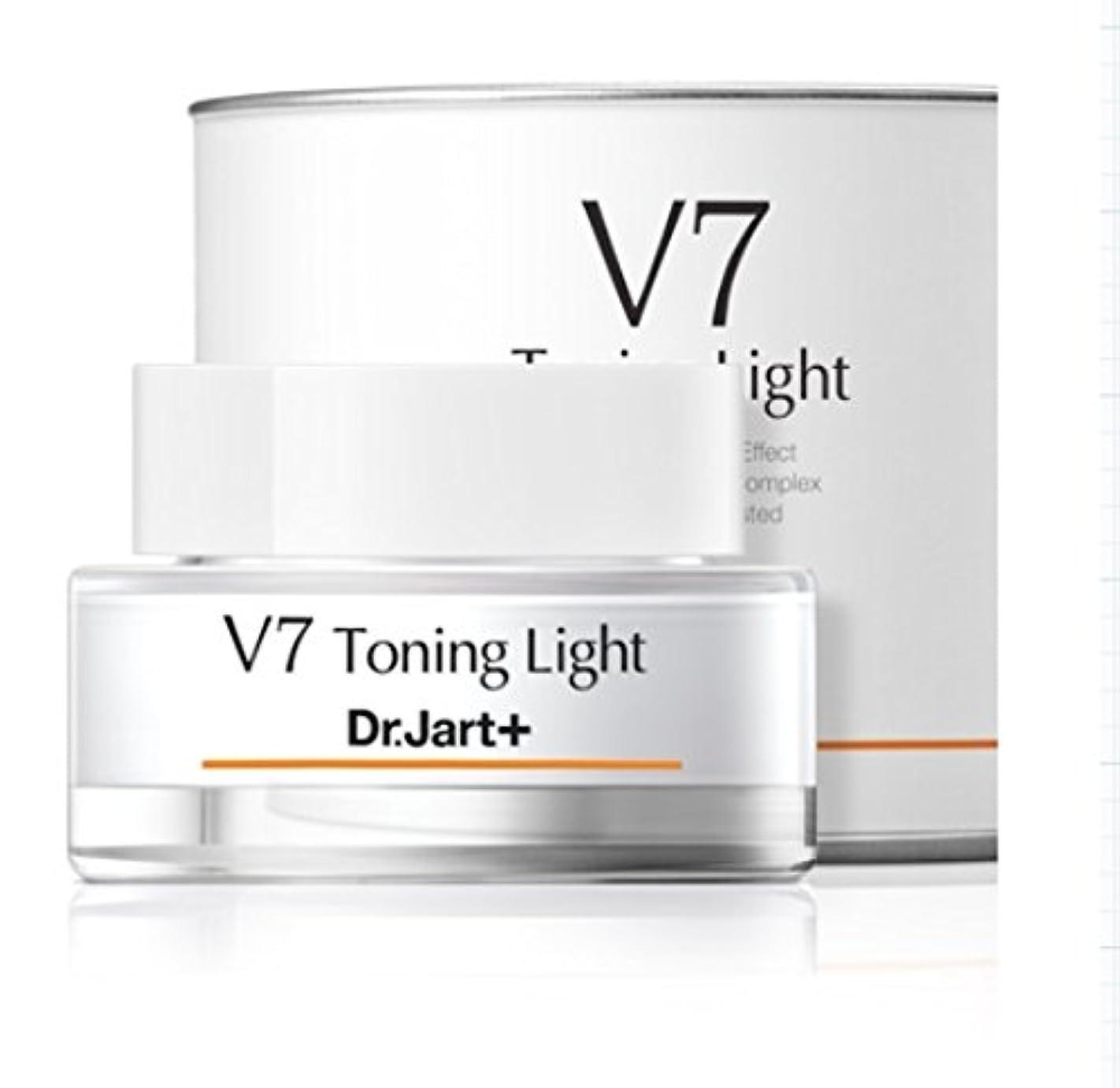 贅沢返還輝度Dr. Jart /ドクタージャルト V7 トーニングライト/V7 Toning Lihgt[海外直送品]