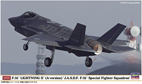 ハセガワ 1/72 航空自衛隊 F-35 ライトニング2 (A型) 臨時F-35飛行隊 プラモデル 02284
