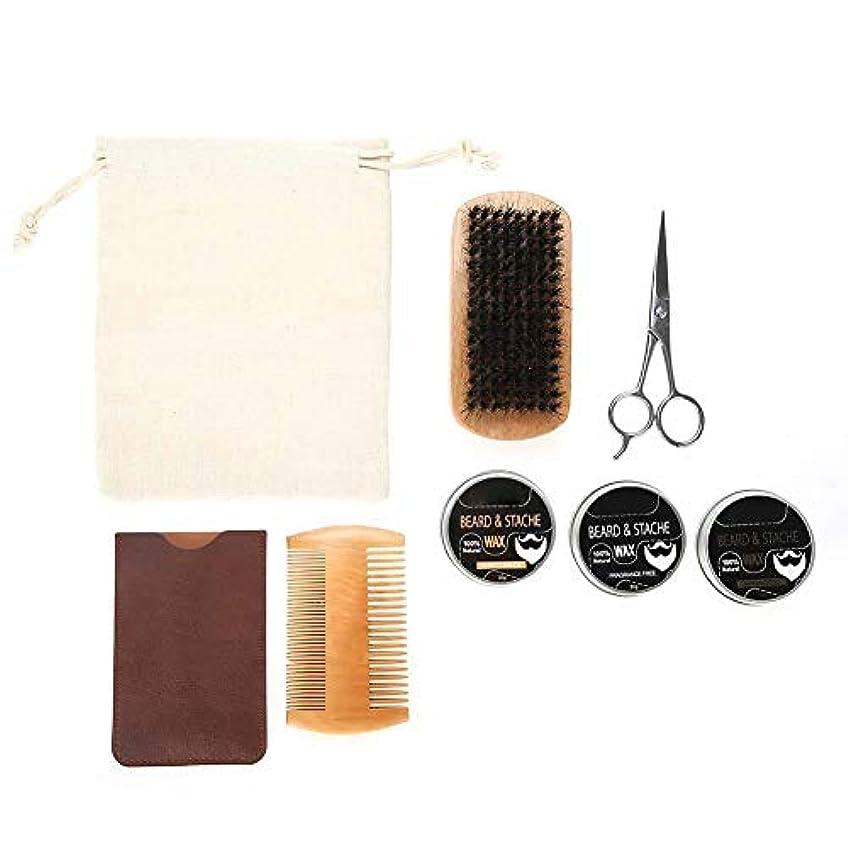 刺繍限定帰するひげスタイリングシェービング用ひげケアキット-3pcs