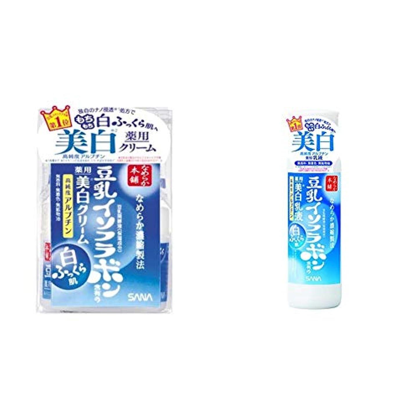 レイプおんどり制限するなめらか本舗 薬用美白クリーム 50g & 薬用美白乳液 150ml