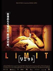 [リミット] (字幕版)