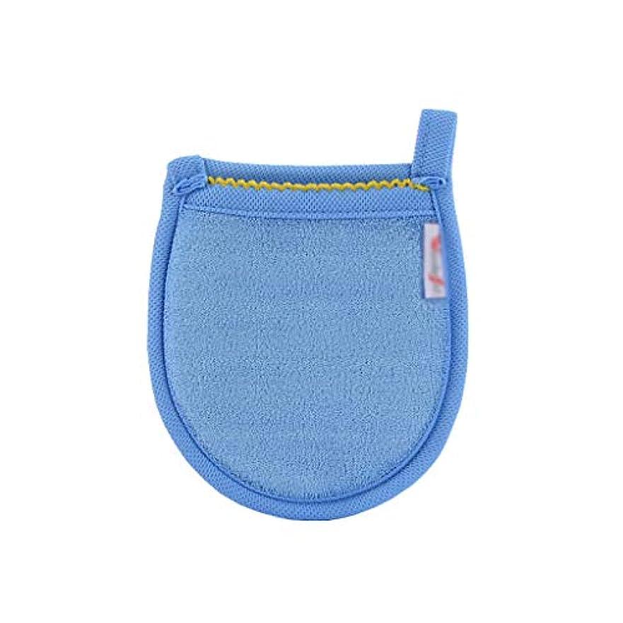 剛性割合柔和化粧パッド 再利用可能なマイクロファイバーフェイシャルクロスフェイスタオルメイク落としグローブツール美容フェイスケアタオル5色 メイク落とし化粧パッド (Color : Blue)