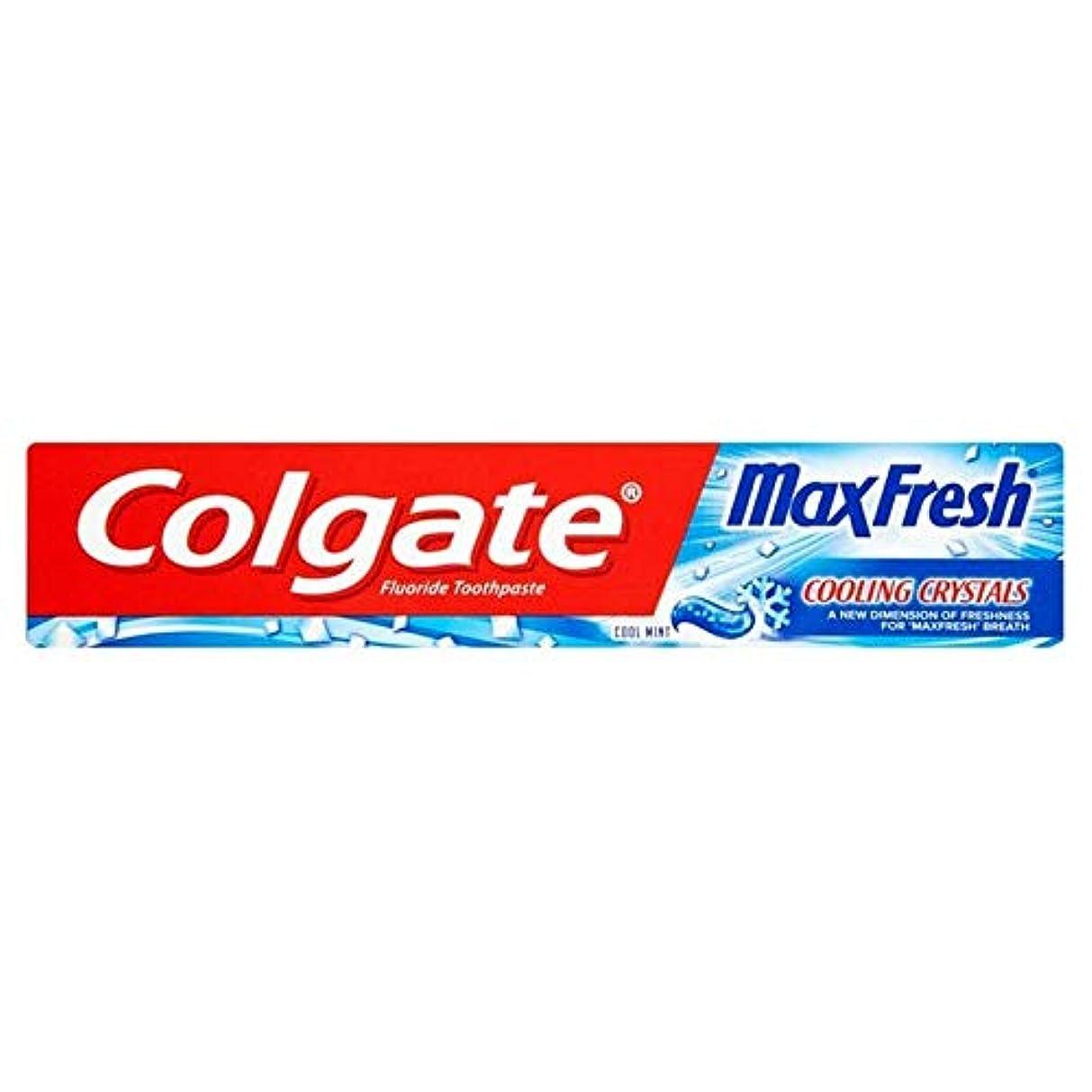 はっきりと放射能表示[Colgate ] 冷却結晶歯磨き粉75ミリリットル新鮮なコルゲートマックス - Colgate Max Fresh with Cooling Crystals Toothpaste 75ml [並行輸入品]