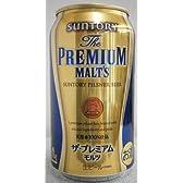 サントリー ザ・プレミアムモルツ 350ml 1缶