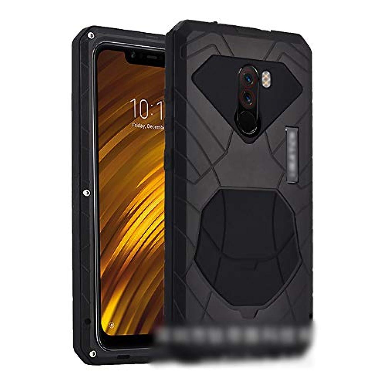 裏切り者練るトロリーTonglilili Xiaomi Max3、max、2,8、mix2s、mix2、mix、9、POCOPHONE F1 POCO用の3つの携帯電話シェル、新しい落下防止金属保護カバー電話ケース (Color : 黒, Edition : Max3)