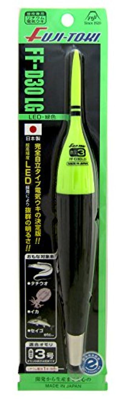 義務づけるガウン盟主冨士灯器 FF-D30LG 完全自立電気ウキ 3号 緑