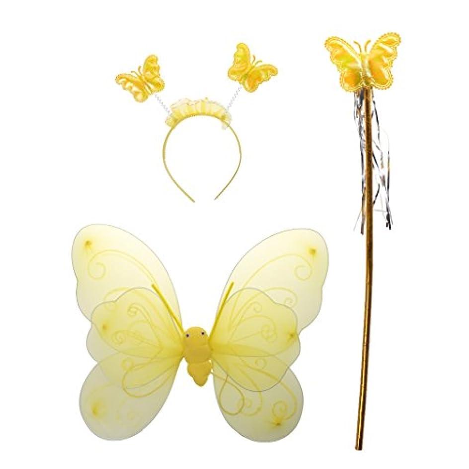 槍著名な備品Baosity コスプレ ファッション 蝶 羽 カチューシャ 子供 女の子 発表会 杖 翼 妖精  天使 衣装 セット 全5色 - 黄
