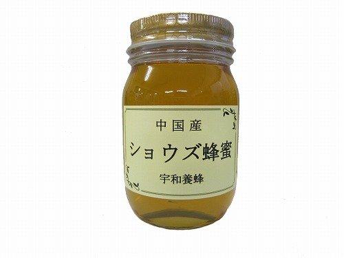 中国産 ショウズ蜜500g