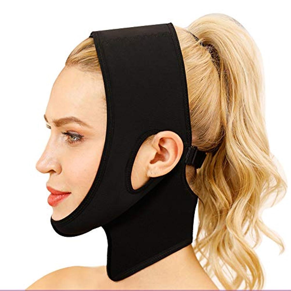 ひらめき増幅思いつくフェイスリフティングアーティファクト包帯、Vフェイスダブルチンリフティングフェイス引き締めストレッチ弾性成形ライン彫刻マスク(ブラック)