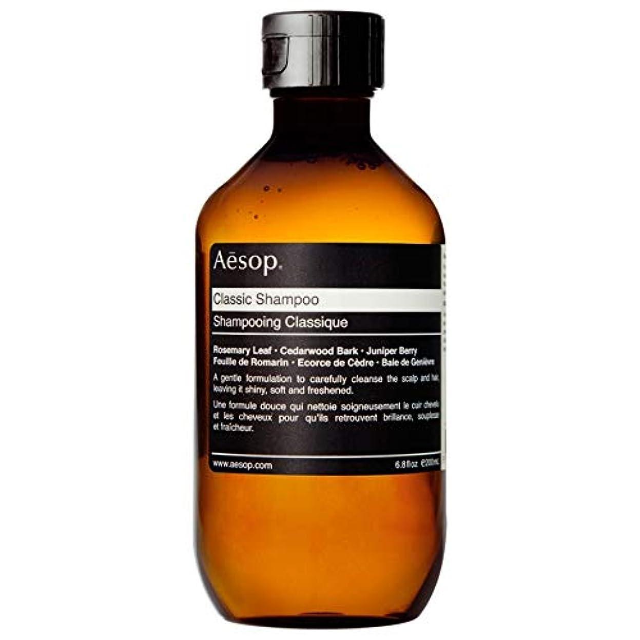 こしょうサポートぶら下がる[Aesop ] イソップ古典的なシャンプー200ミリリットル - Aesop Classic Shampoo 200ml [並行輸入品]