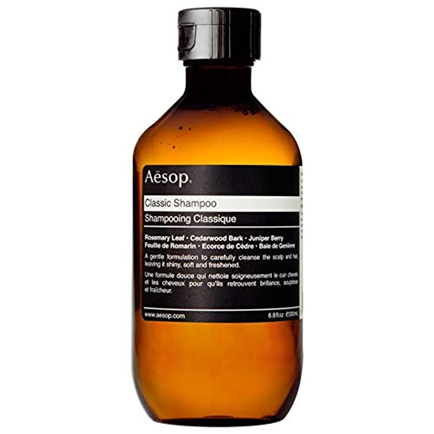 ジャムブリーフケース止まる[Aesop ] イソップ古典的なシャンプー200ミリリットル - Aesop Classic Shampoo 200ml [並行輸入品]