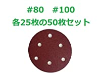 【MINAKIKO】 ダブルアクション サンダー マジック ペーパー 各種バラエティセット 【#40~#2000】 (#80 #100 各25枚の50枚セット)