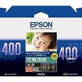 EPSON 写真用紙[光沢] L判 400枚 KL400PSKR
