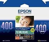 エプソン コピー用紙 写真用紙 光沢 400枚 L判 KL400PSKR