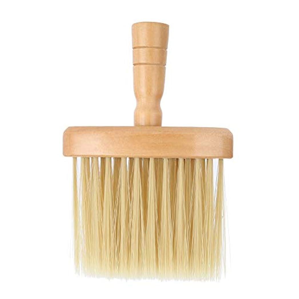 散歩に行くオゾン円形ヘアカットブラシネックフェイスダスターブラシサロンヘアクリーニング木製掃除ブラシヘアカット理髪ツール