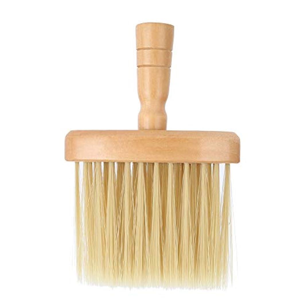 ボタン適切にプレフィックスヘアカットブラシネックフェイスダスターブラシサロンヘアクリーニング木製掃除ブラシヘアカット理髪ツール