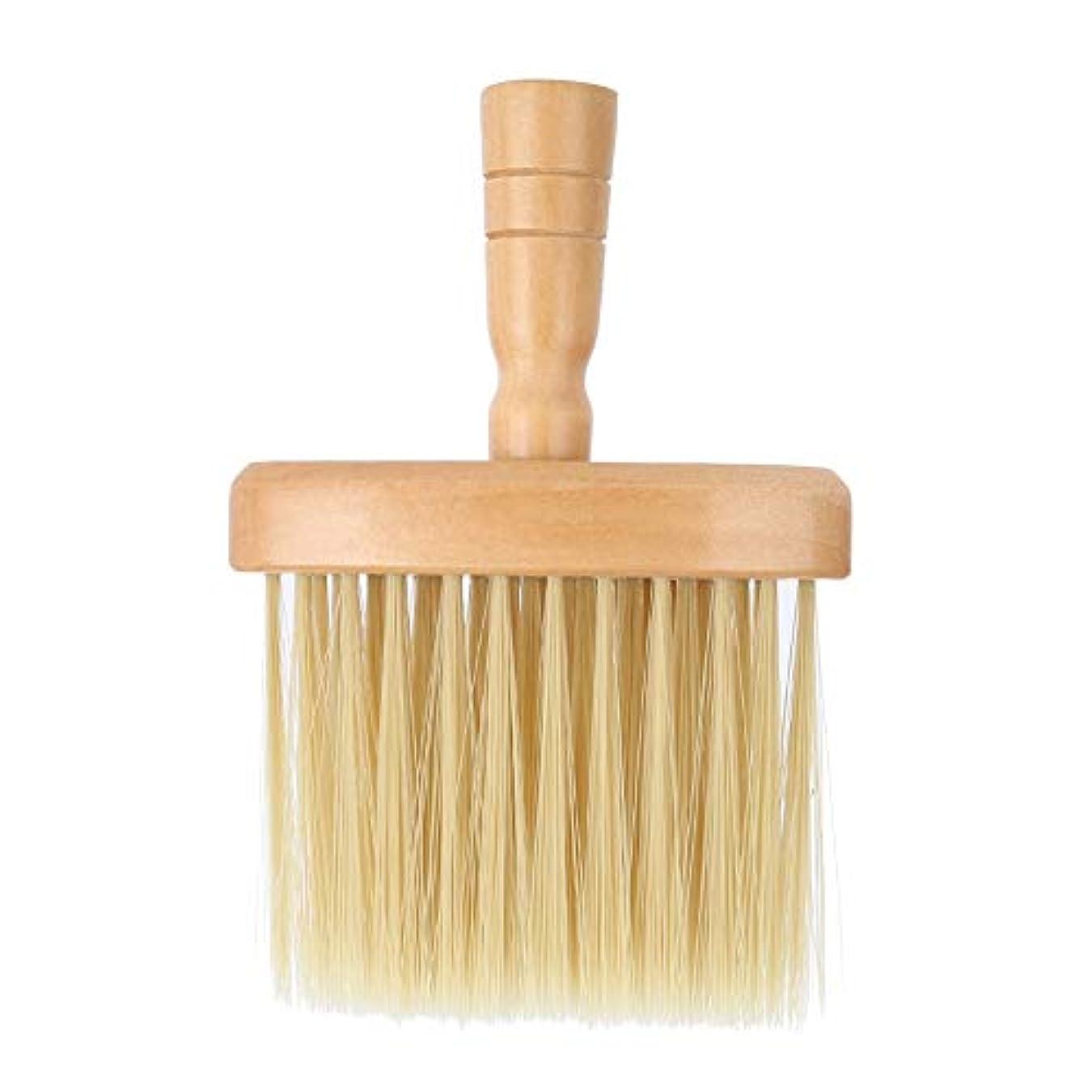 暴露バーター費やすヘアカットブラシネックフェイスダスターブラシサロンヘアクリーニング木製掃除ブラシヘアカット理髪ツール